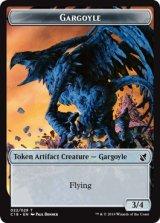 Gargoyle & Egg 【英語版】 [C19-トークン]