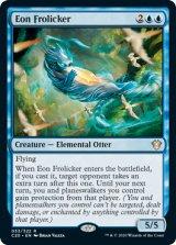 永劫にはしゃぐもの/Eon Frolicker 【英語版】 [C20-青R]《状態:NM》