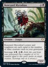骨塚の巻きひげ菌/Boneyard Mycodrax 【英語版】 [C20-黒R]《状態:NM》