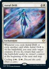 霊体の横滑り/Astral Drift 【英語版】 [C20-白R]《状態:NM》