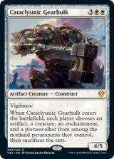 激変の機械巨人/Cataclysmic Gearhulk 【英語版】 [C20-白MR]《状態:NM》