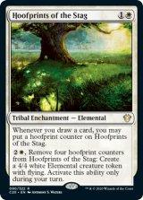雄鹿の蹄の跡/Hoofprints of the Stag 【英語版】 [C20-白R]《状態:NM》