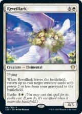 目覚ましヒバリ/Reveillark 【英語版】 [C20-白R]《状態:NM》