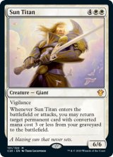 太陽のタイタン/Sun Titan 【英語版】 [C20-白MR]