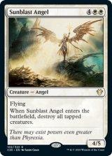 太陽破の天使/Sunblast Angel 【英語版】 [C20-白R]《状態:NM》