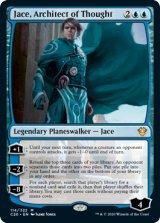 思考を築く者、ジェイス/Jace, Architect of Thought 【英語版】 [C20-青MR]