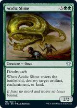 酸のスライム/Acidic Slime 【英語版】 [C20-緑U]《状態:NM》