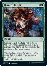 狩人の眼識/Hunter's Insight 【英語版】 [C20-緑U]《状態:NM》