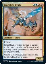 弾けるドレイク/Crackling Drake 【英語版】 [C20-金U]