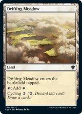漂う牧草地/Drifting Meadow 【英語版】 [C20-土地C]