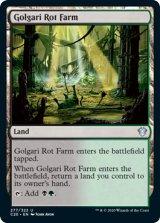 ゴルガリの腐敗農場/Golgari Rot Farm 【英語版】 [C20-土地U]《状態:NM》