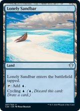 孤立した砂州/Lonely Sandbar 【英語版】 [C20-土地U]