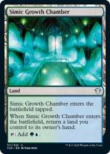 シミックの成長室/Simic Growth Chamber 【英語版】 [C20-土地U]《状態:NM》