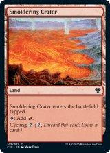 薄煙の火口/Smoldering Crater 【英語版】 [C20-土地C]
