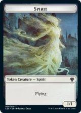 Spirit & Treasure 【英語版】 [C20-トークン]