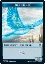 Bird Illusion & Beast 【英語版】 [C20-トークン]《状態:NM》