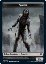 Zombie & Human Soldier No.3-5(ランダム) 【英語版】 [C20-トークン]《状態:NM》