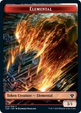 Elemental No.10 & Kraken 【英語版】 [C20-トークン]