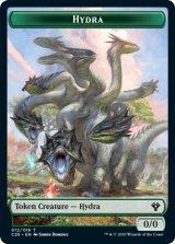 Hydra & Beast 【英語版】 [C20-トークン]《状態:NM》