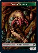 Goblin Warrior & Drake 【英語版】 [C20-トークン]