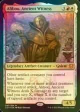 [FOIL] 古代の証人、アリボー/Alibou, Ancient Witness 【英語版】 [C21-金MR]