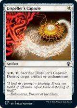 祓い士の薬包/Dispeller's Capsule 【英語版】 [C21-白C]