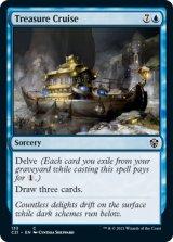 宝船の巡航/Treasure Cruise 【英語版】 [C21-青C]