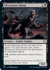 銀打ちのグール/Silversmote Ghoul 【英語版】 [C21-黒U]
