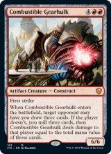 焼却の機械巨人/Combustible Gearhulk 【英語版】 [C21-赤MR]
