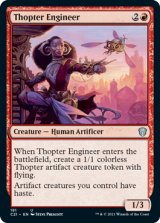 飛行機械技師/Thopter Engineer 【英語版】 [C21-赤U]