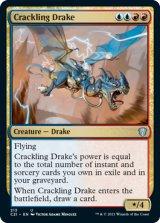 弾けるドレイク/Crackling Drake 【英語版】 [C21-金U]