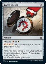 ボロスのロケット/Boros Locket 【英語版】 [C21-灰C]