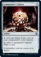 統率者の宝球/Commander's Sphere 【英語版】 [C21-灰C]