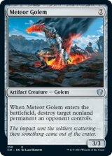 隕石ゴーレム/Meteor Golem 【英語版】 [C21-灰U]