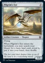 巡礼者の目/Pilgrim's Eye 【英語版】 [C21-灰C]