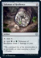 反発のタリスマン/Talisman of Resilience 【英語版】 [C21-灰U]