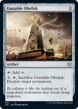 不安定なオベリスク/Unstable Obelisk 【英語版】 [C21-灰U]