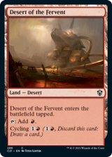 熱烈の砂漠/Desert of the Fervent 【英語版】 [C21-土地C]