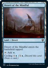周到の砂漠/Desert of the Mindful 【英語版】 [C21-土地C]
