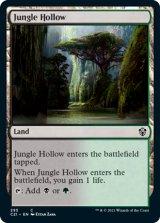 ジャングルのうろ穴/Jungle Hollow 【英語版】 [C21-土地C]