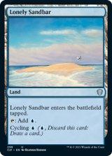 孤立した砂州/Lonely Sandbar 【英語版】 [C21-土地U]