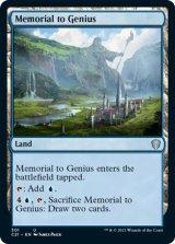 天才の記念像/Memorial to Genius 【英語版】 [C21-土地U]