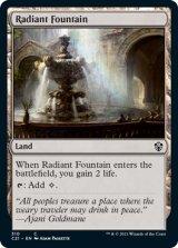 光輝の泉/Radiant Fountain 【英語版】 [C21-土地C]
