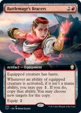 戦闘魔道士の篭手/Battlemage's Bracers (拡張アート版) 【英語版】 [C21-赤R]