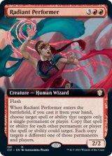 光輝の演者/Radiant Performer (拡張アート版) 【英語版】 [C21-赤R]