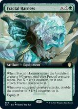 フラクタルの装具/Fractal Harness (拡張アート版) 【英語版】 [C21-緑R]