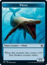 Whale & Beast No.10 【英語版】 [C21-トークン]