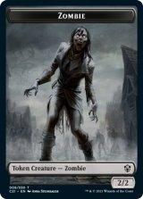 Zombie & Spirit 【英語版】 [C21-トークン]