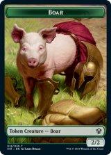Boar & Hydra 【英語版】 [C21-トークン]
