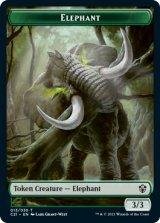 Elephant & Frog Lizard 【英語版】 [C21-トークン]